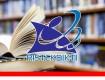 Insentif Buku Perguruan Tinggi Tahun 2019 Gelombang Kedua